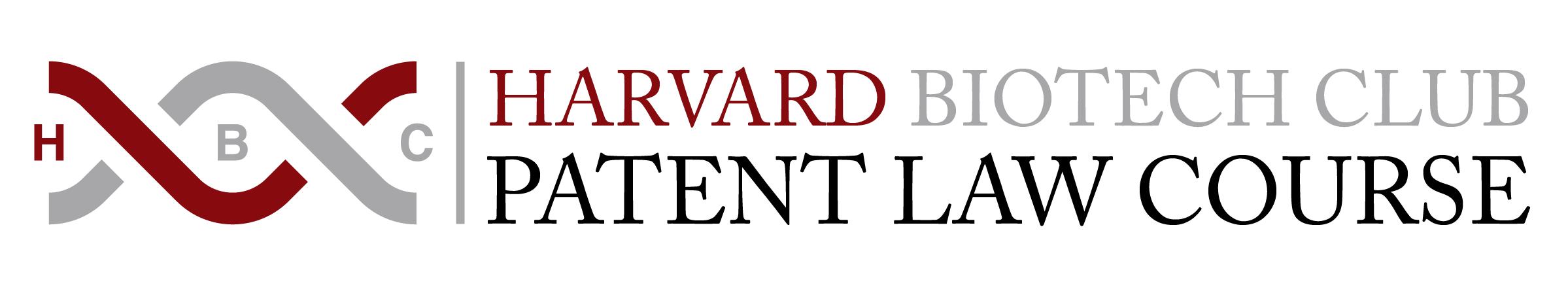 HBC_patentlawlogo.png