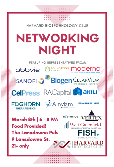 Harvard Biotechnology Club Networking Night Flyer 27Feb2018.png