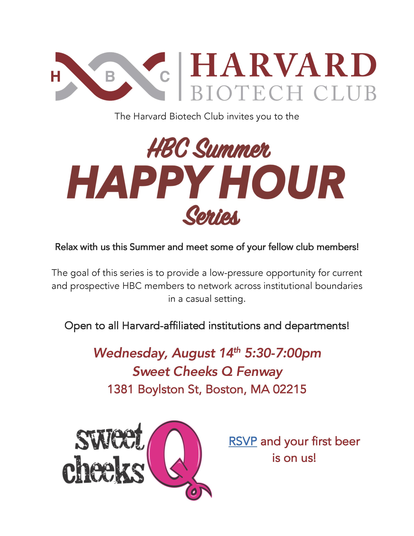 HBC Summer Happy Hour Series Sweet Cheeks.jpg