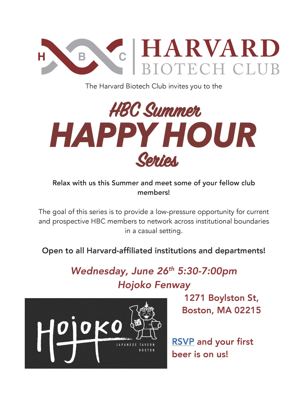HBC Summer Happy Hour Series Hojoko.jpg
