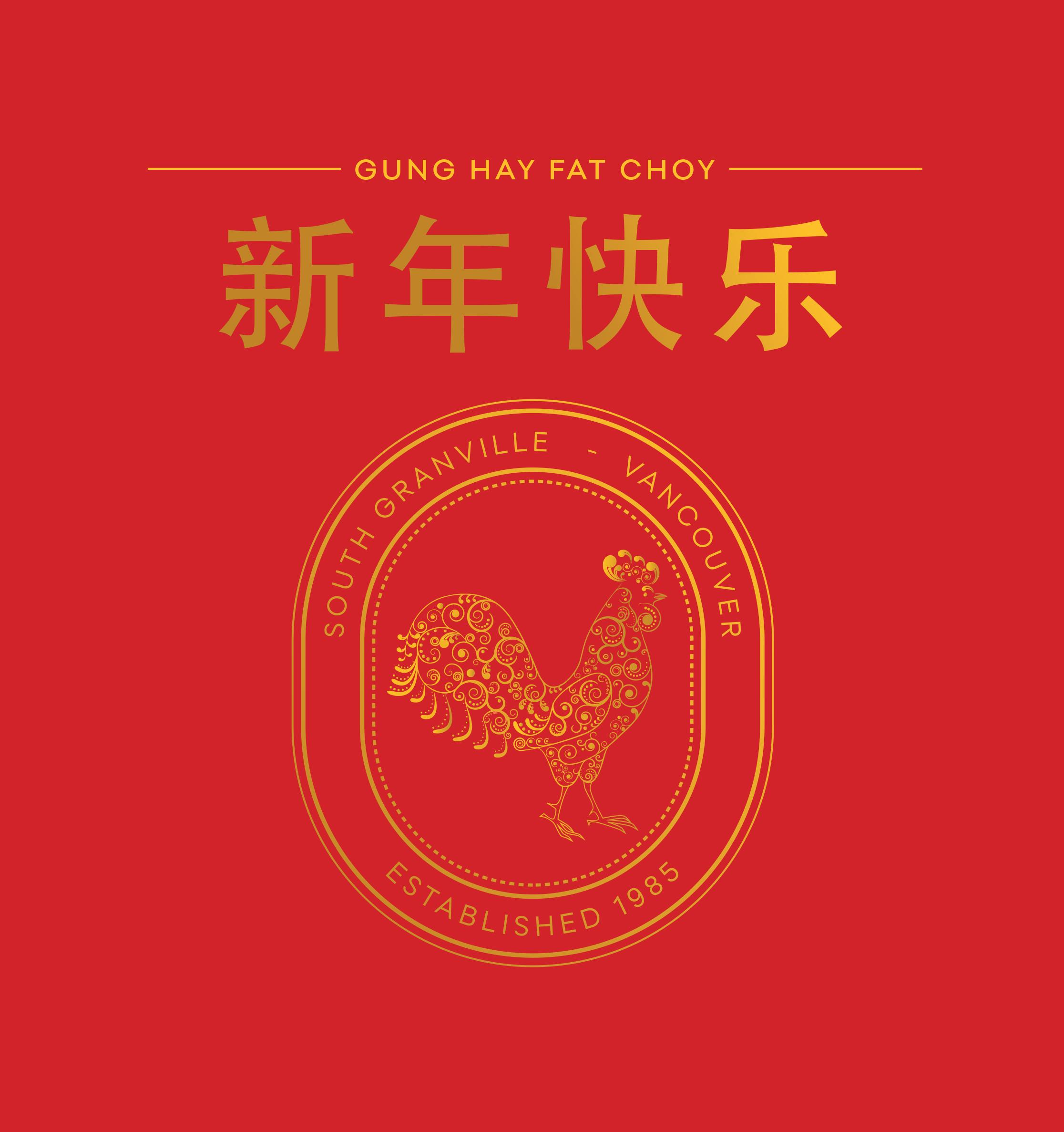 CNY-2017.jpg