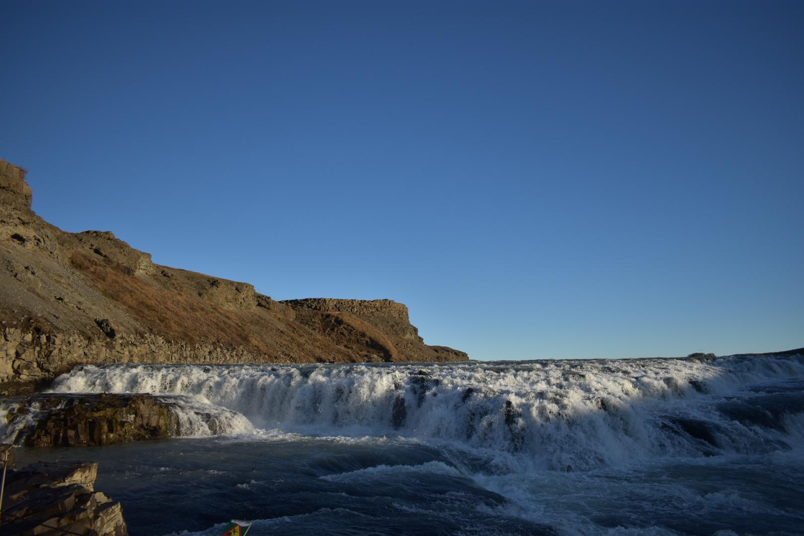 Gullfoss, Gullfossi, Iceland