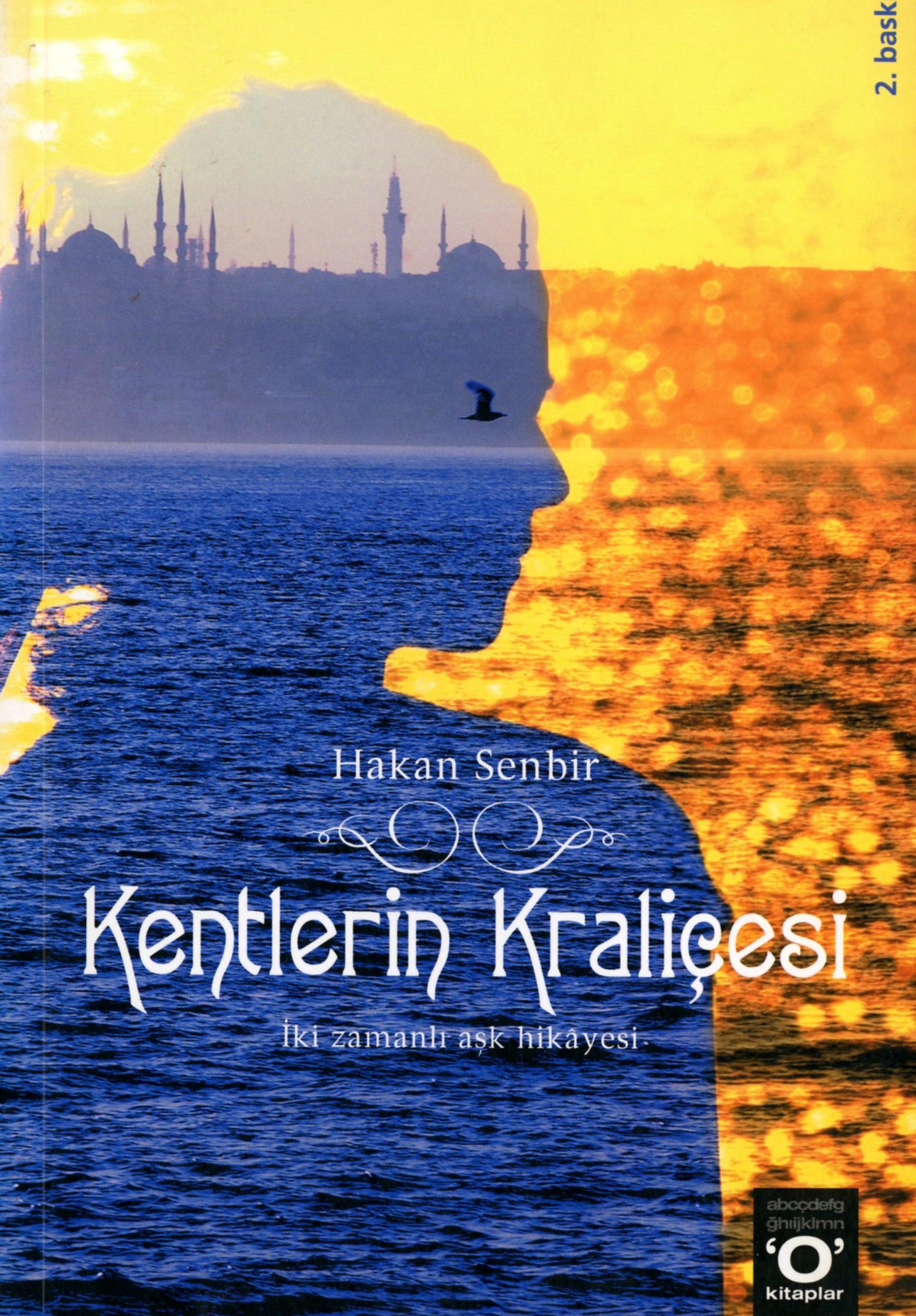 HakanSenbir--2007c.jpg