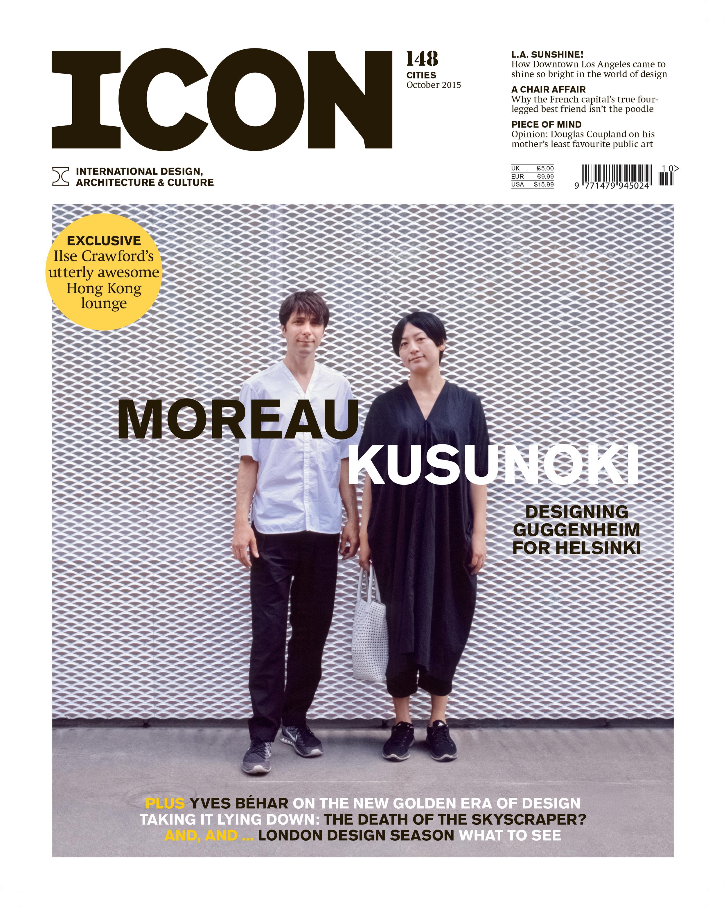 Crop Icon-OCT-00-15-p01_REV.jpg