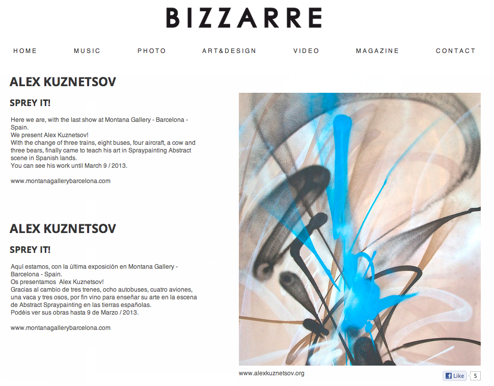 Kuznetsov-Bizzarre