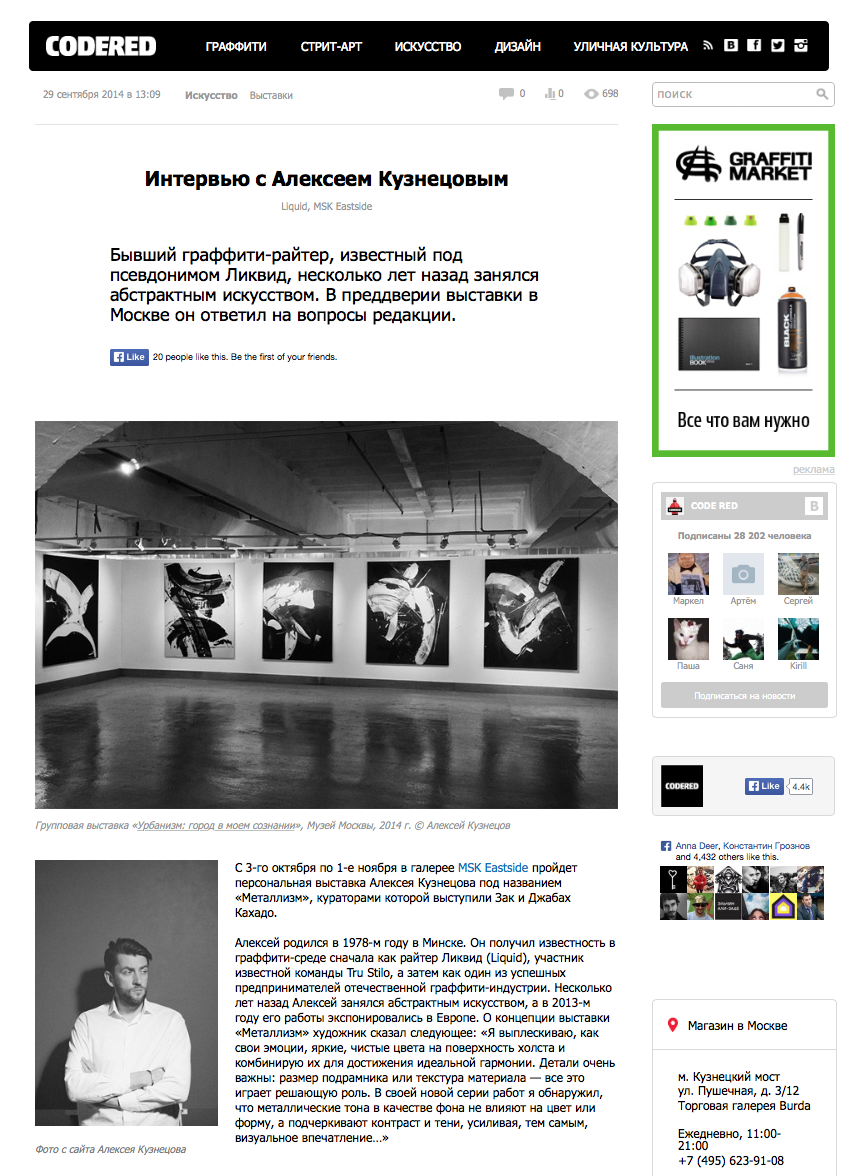 Interview-Kuznetsov-Codered