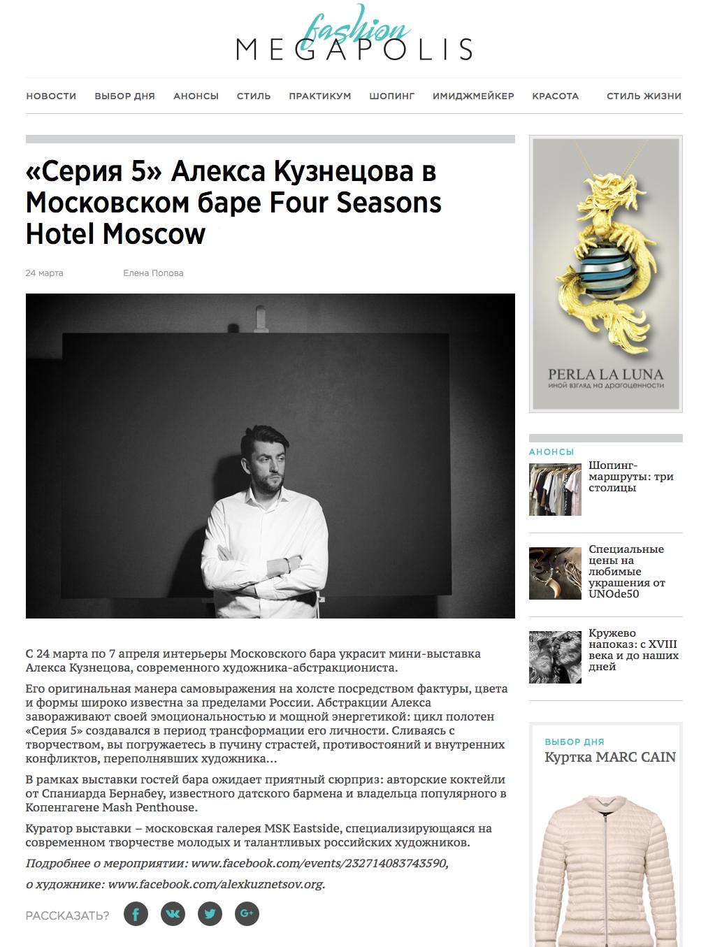 Kuznetsov-Four-Seasons-Moscow