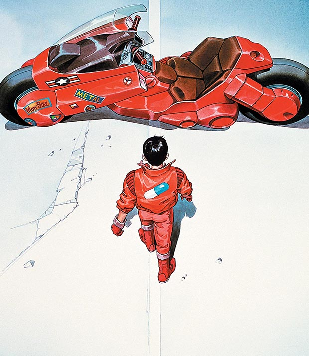 https://www.awn.com/news/animation-block-party-fetes-30-years-akira