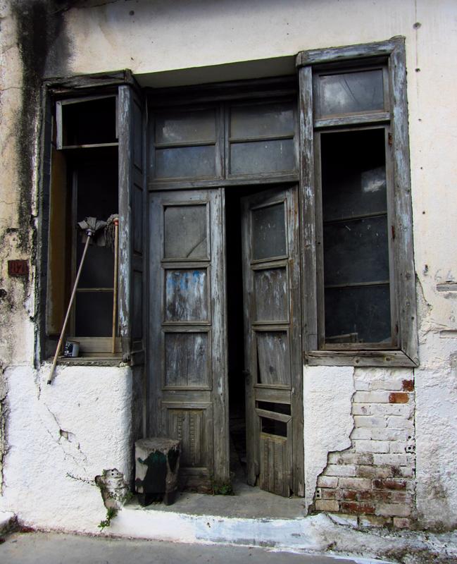 The Door's Ajar