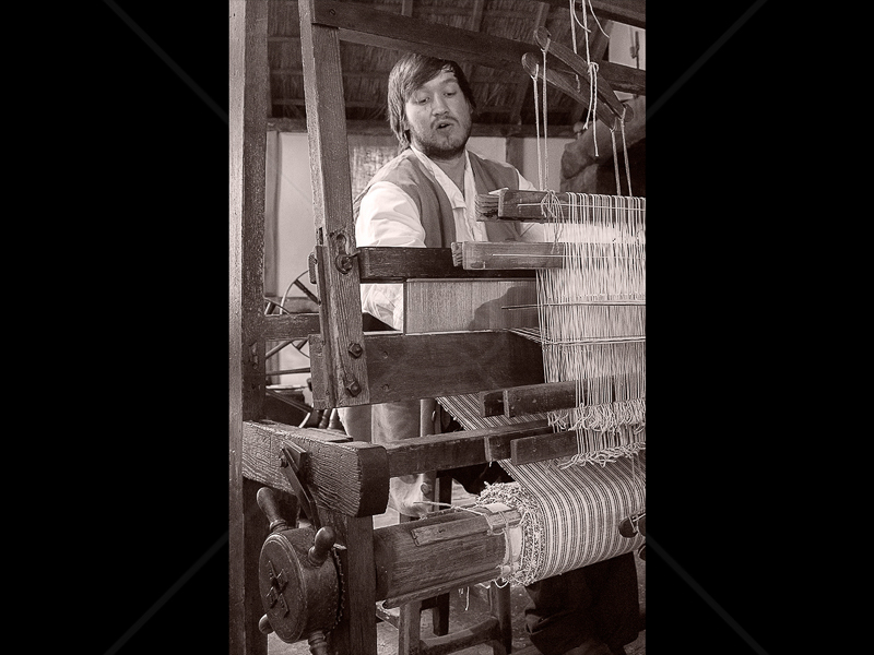 Get Weaving by Howard Holden - C (Int mono)