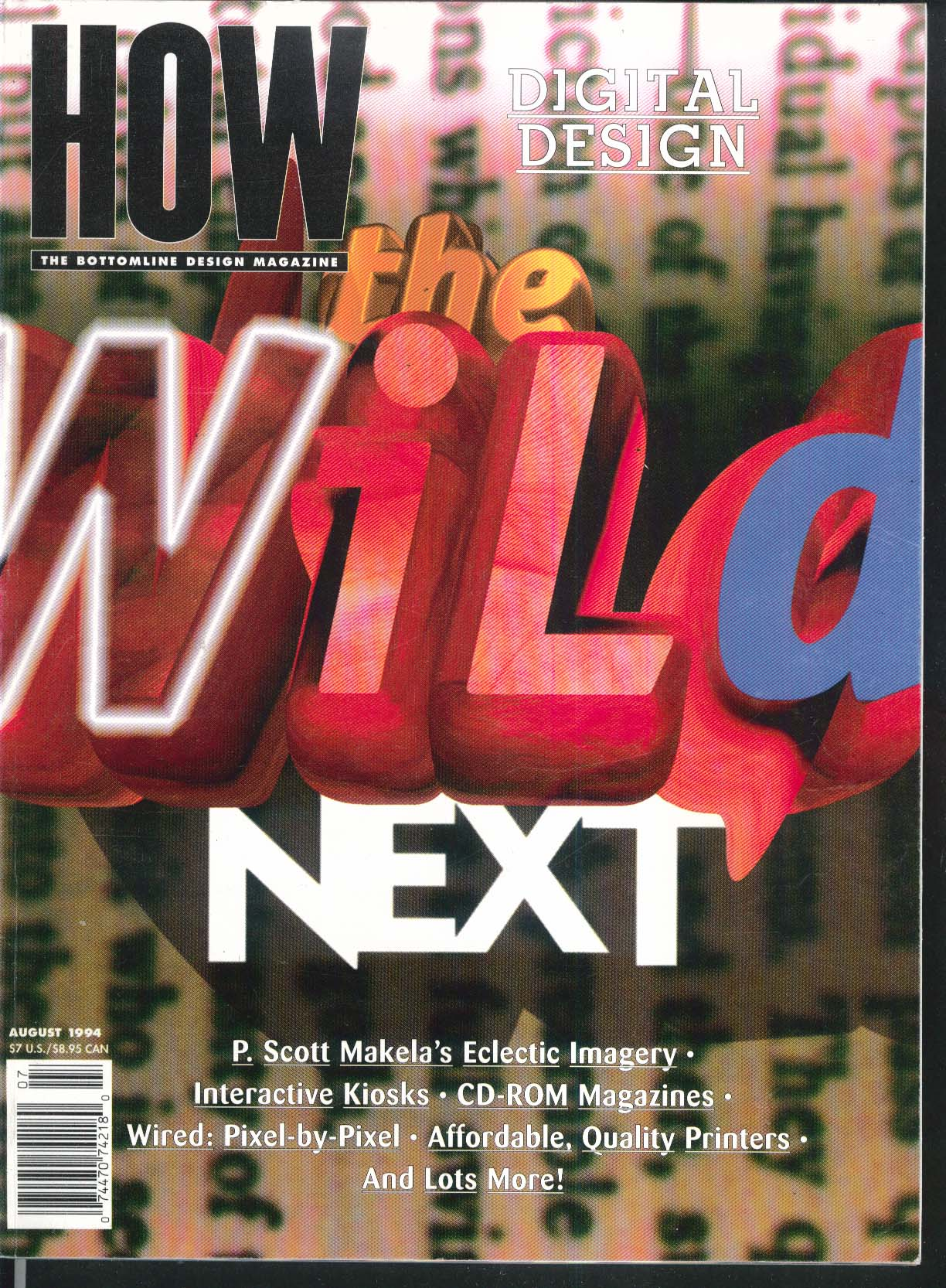 How Magazine Cover, 1994
