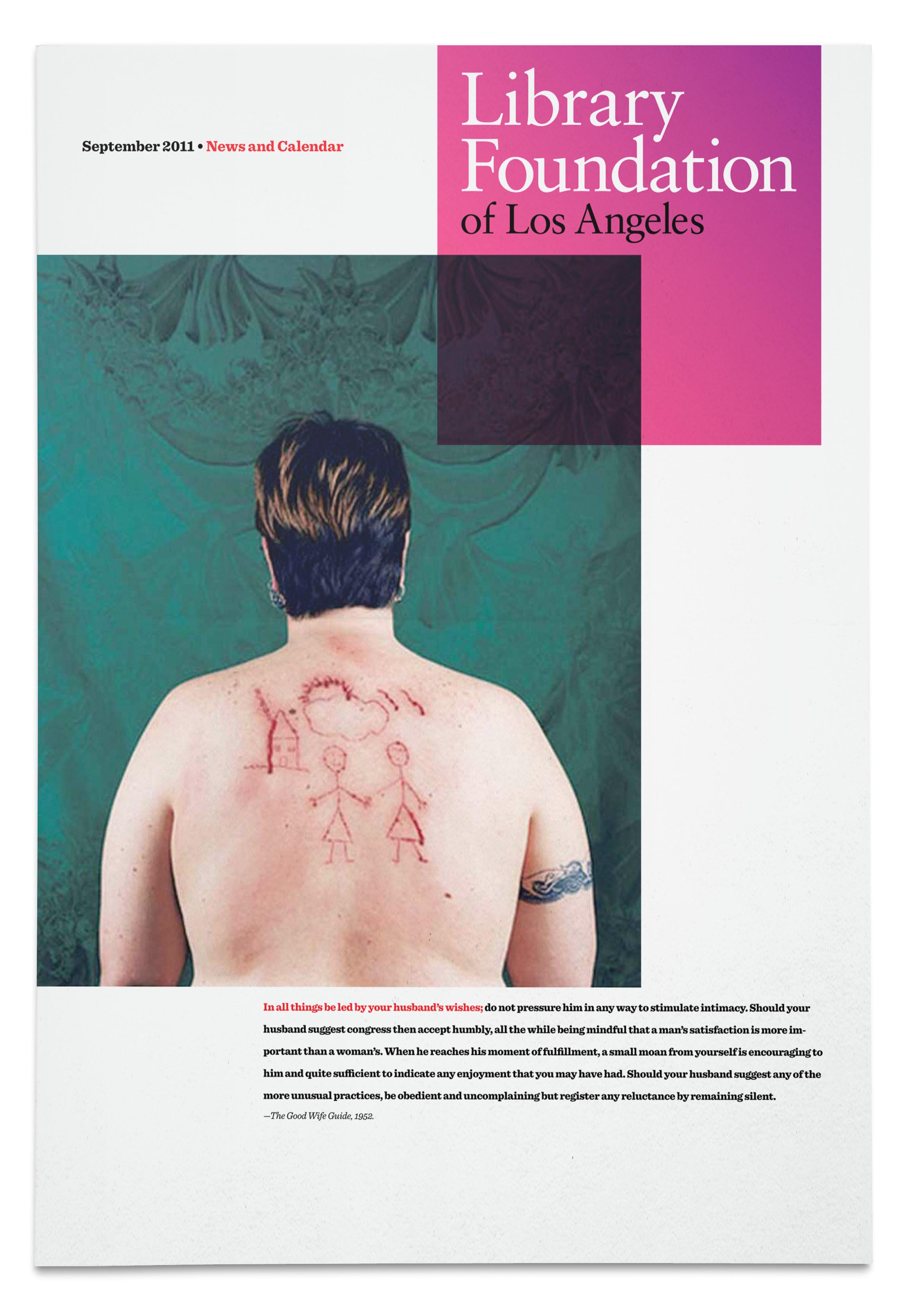 Brochure-0305-2015-08-20.jpg