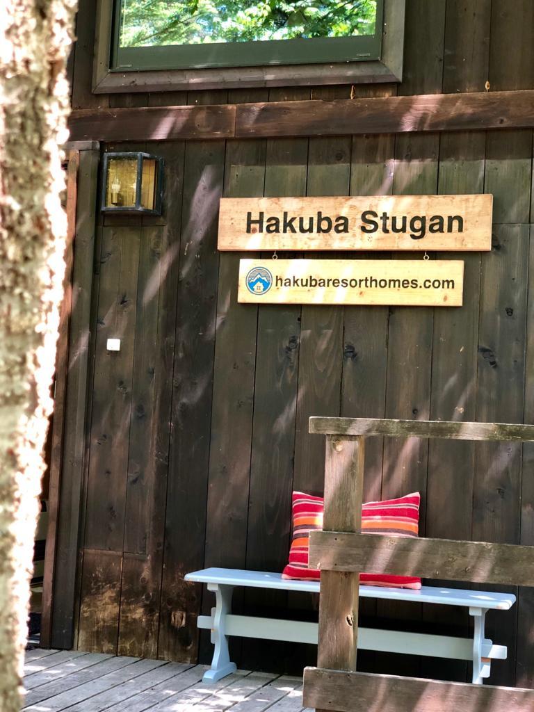 Hakuba Stugan (3BR, sleeps 6) — Hakuba Resort Homes