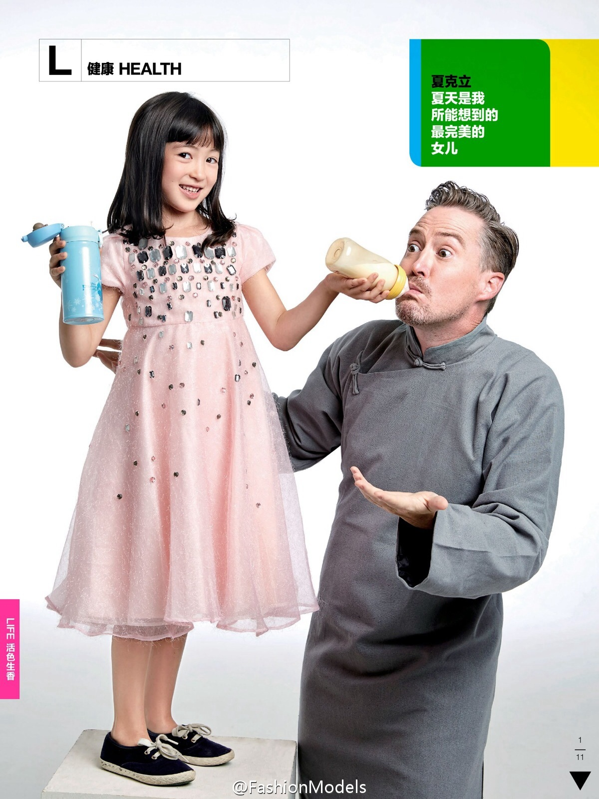 Poppy Dawns with her dad Chris on GQ China.