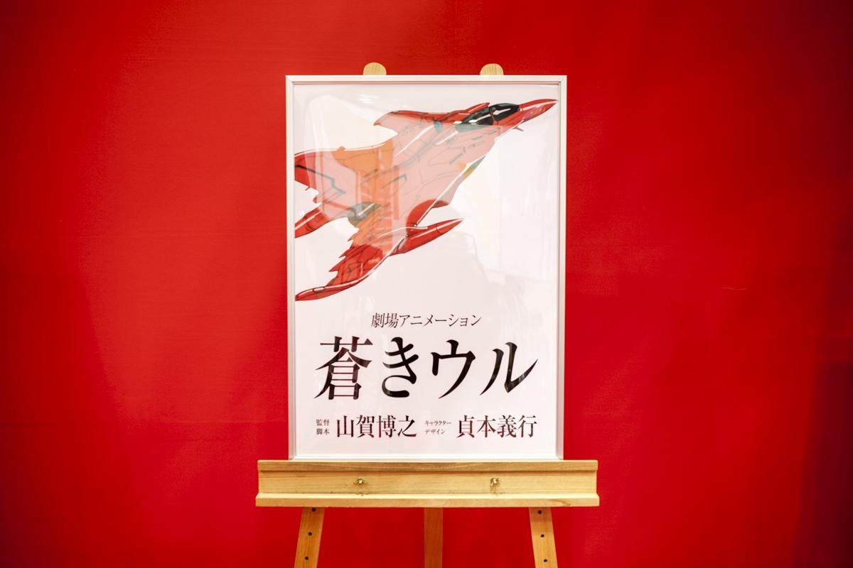 Japan_2013-14.JPG