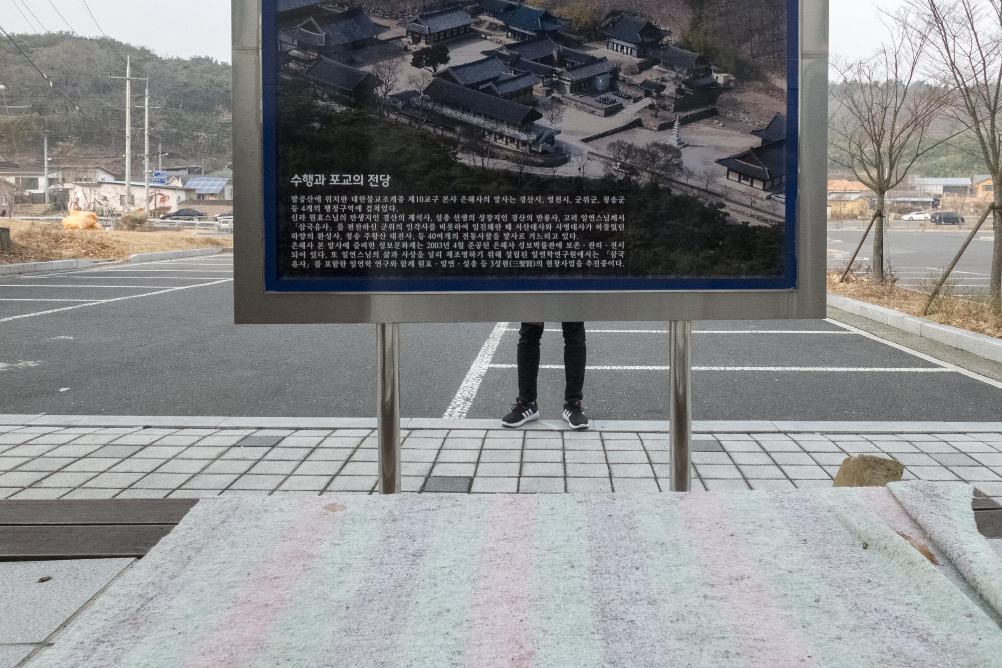 South_Korea_2017-2018-33.JPG