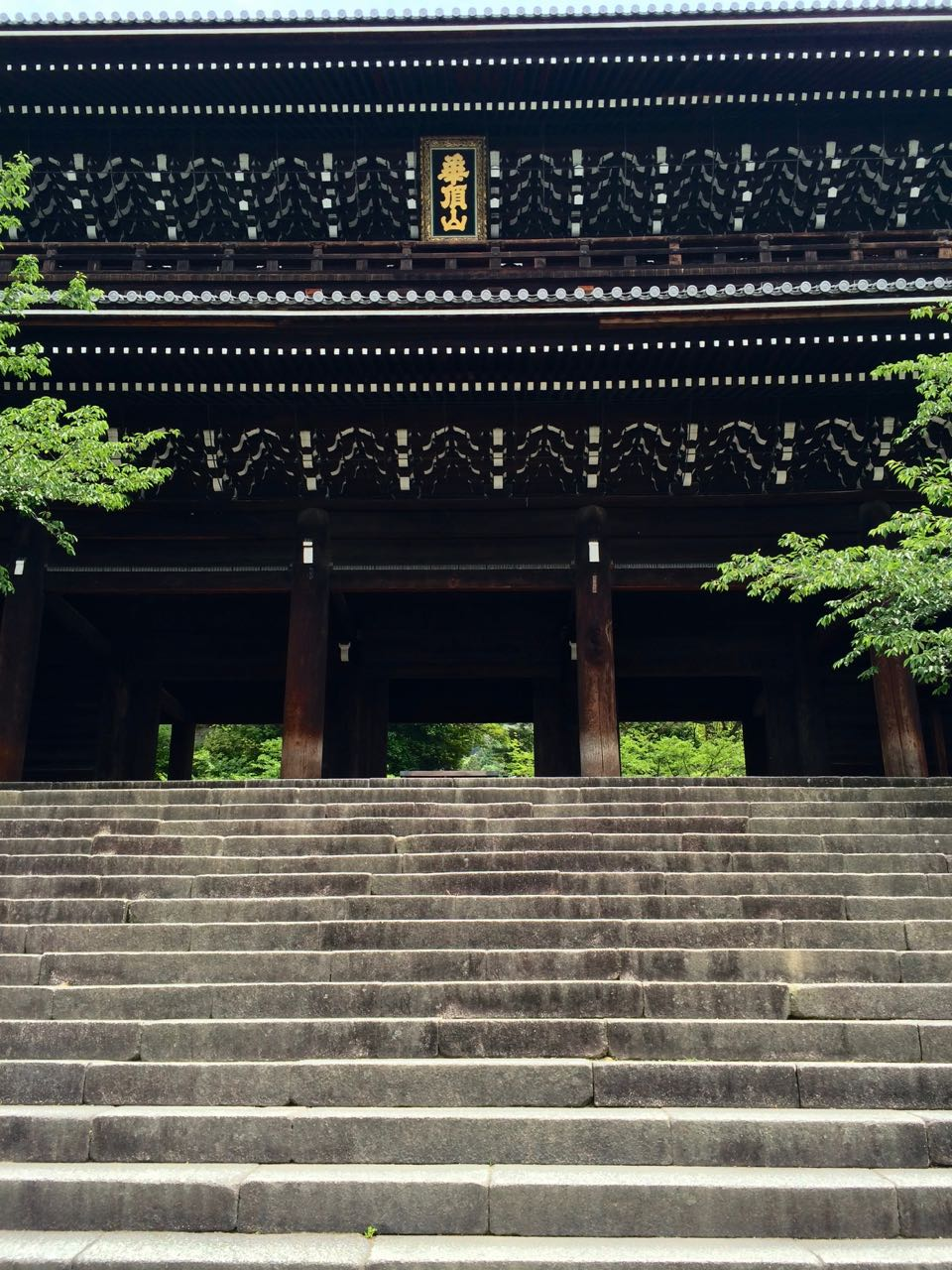 Chion-in Sanmon