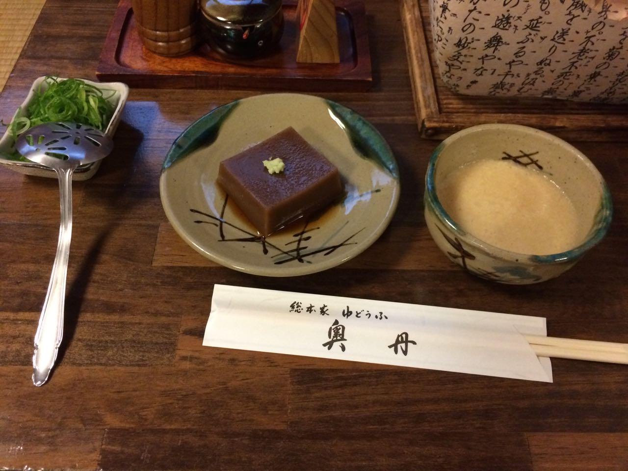 Okutan sesame tofu appetizer