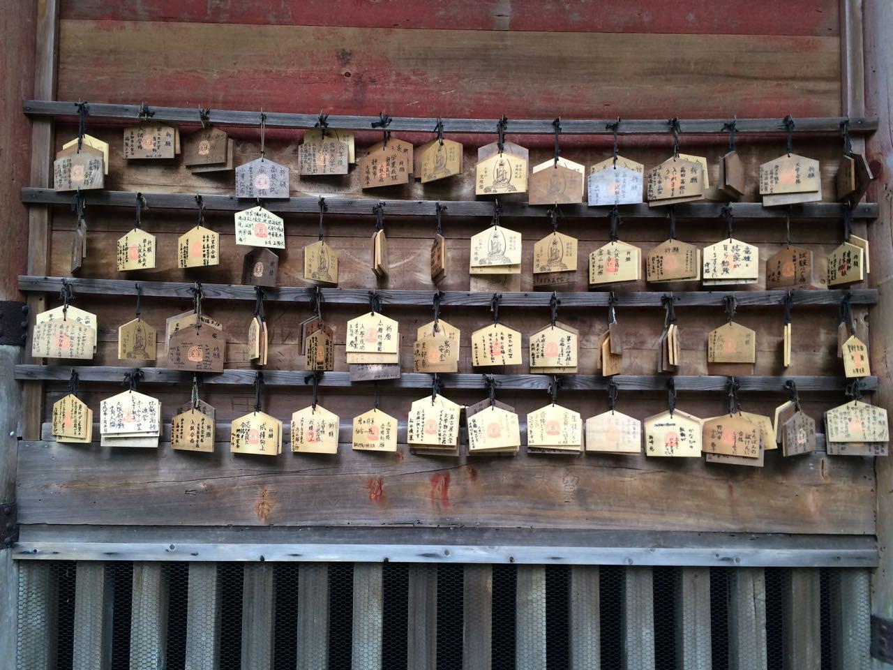 Prayer tags at Enryaku-ji