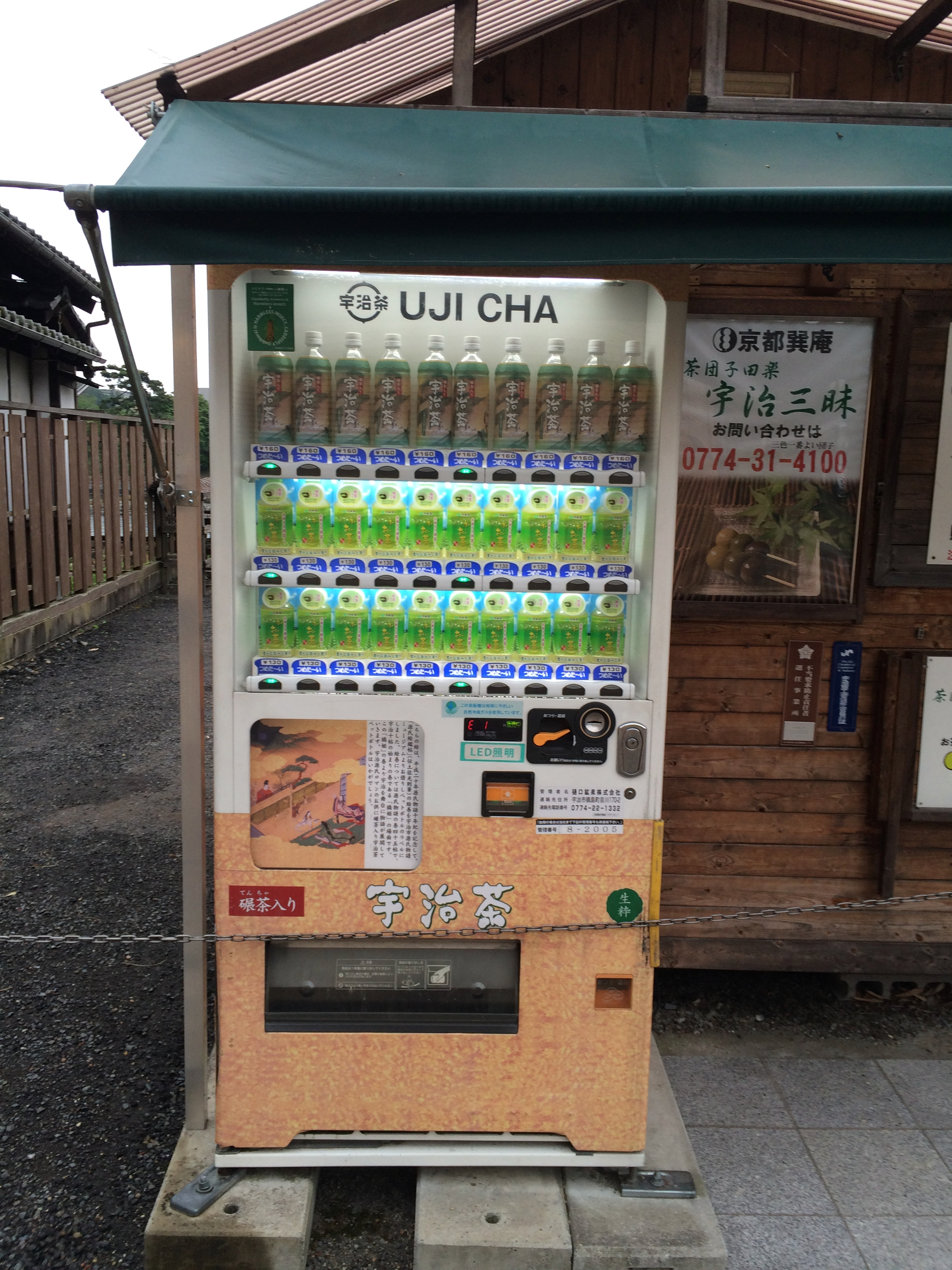 Vending machine selling only bottled tea from Uji