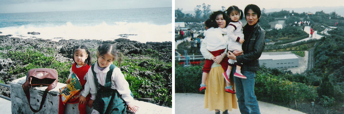 Left: I'm in the red with my sister--I've always been into snacks, Right: Mom, sister (hiding), me and my daddio