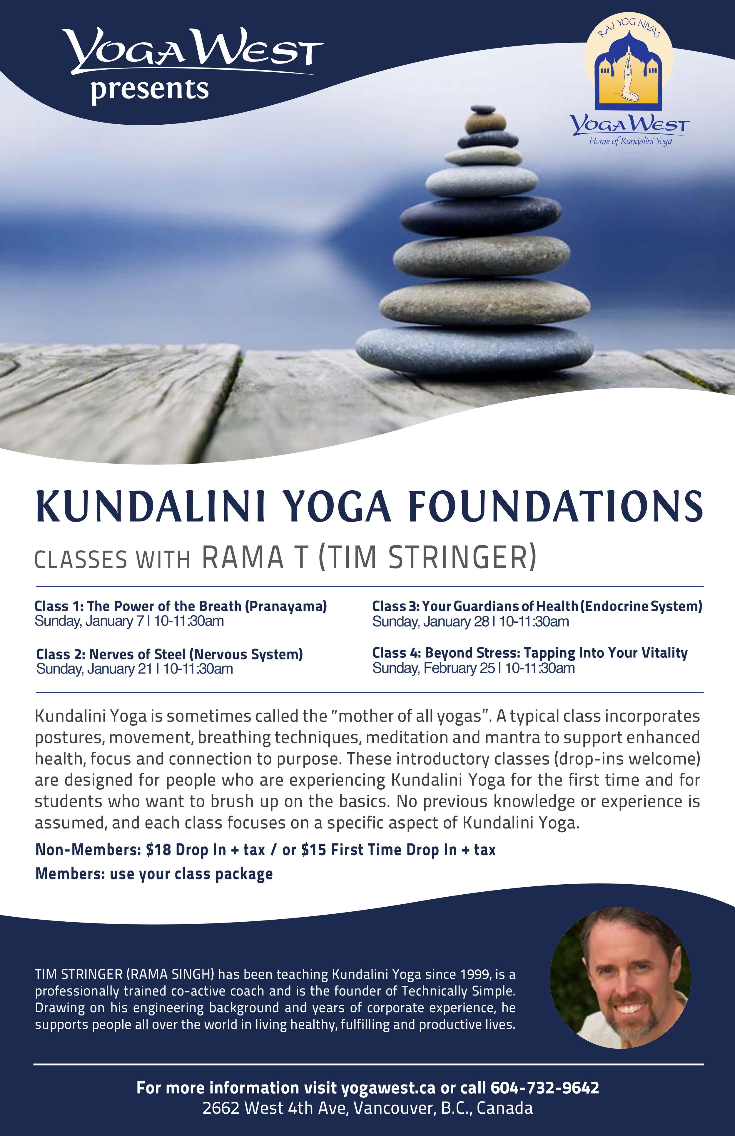 Kundalini Yoga Foundations - January-February 2018.jpg