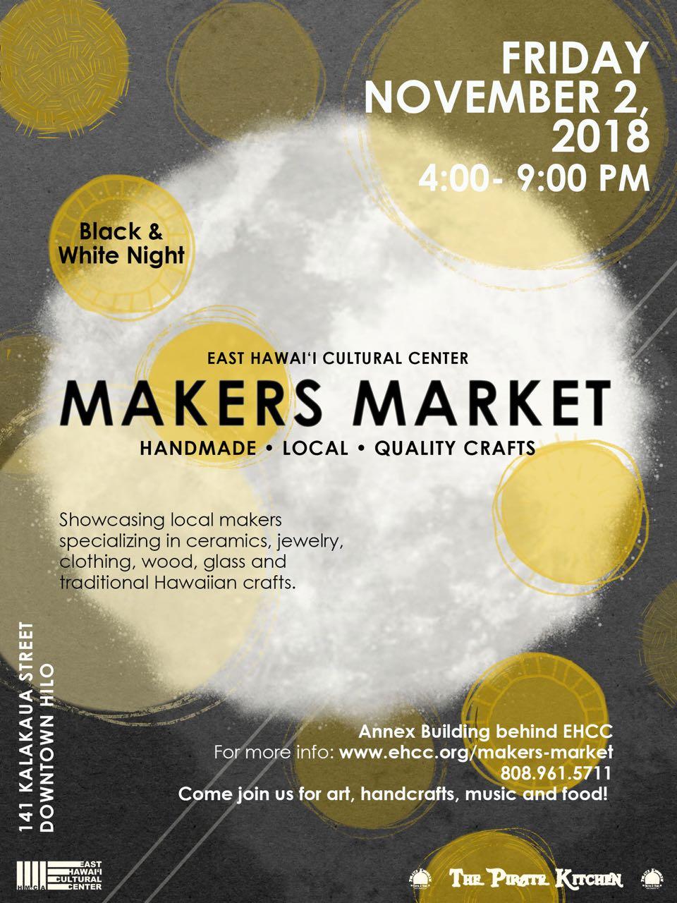 makersmarket