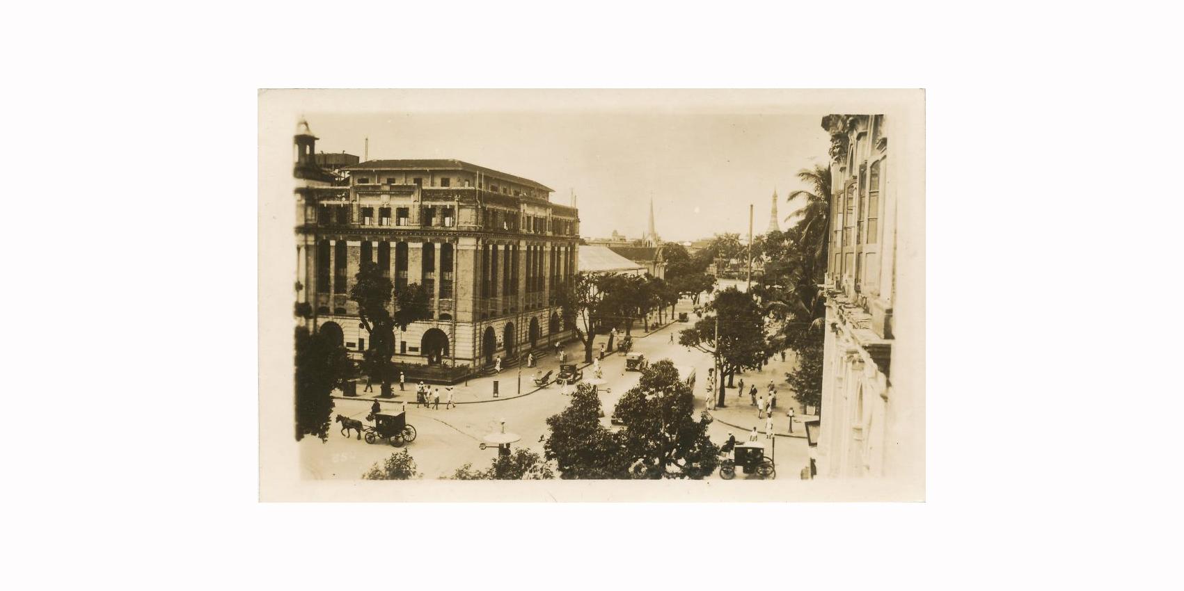 Mahabandoola Road1940s.jpg