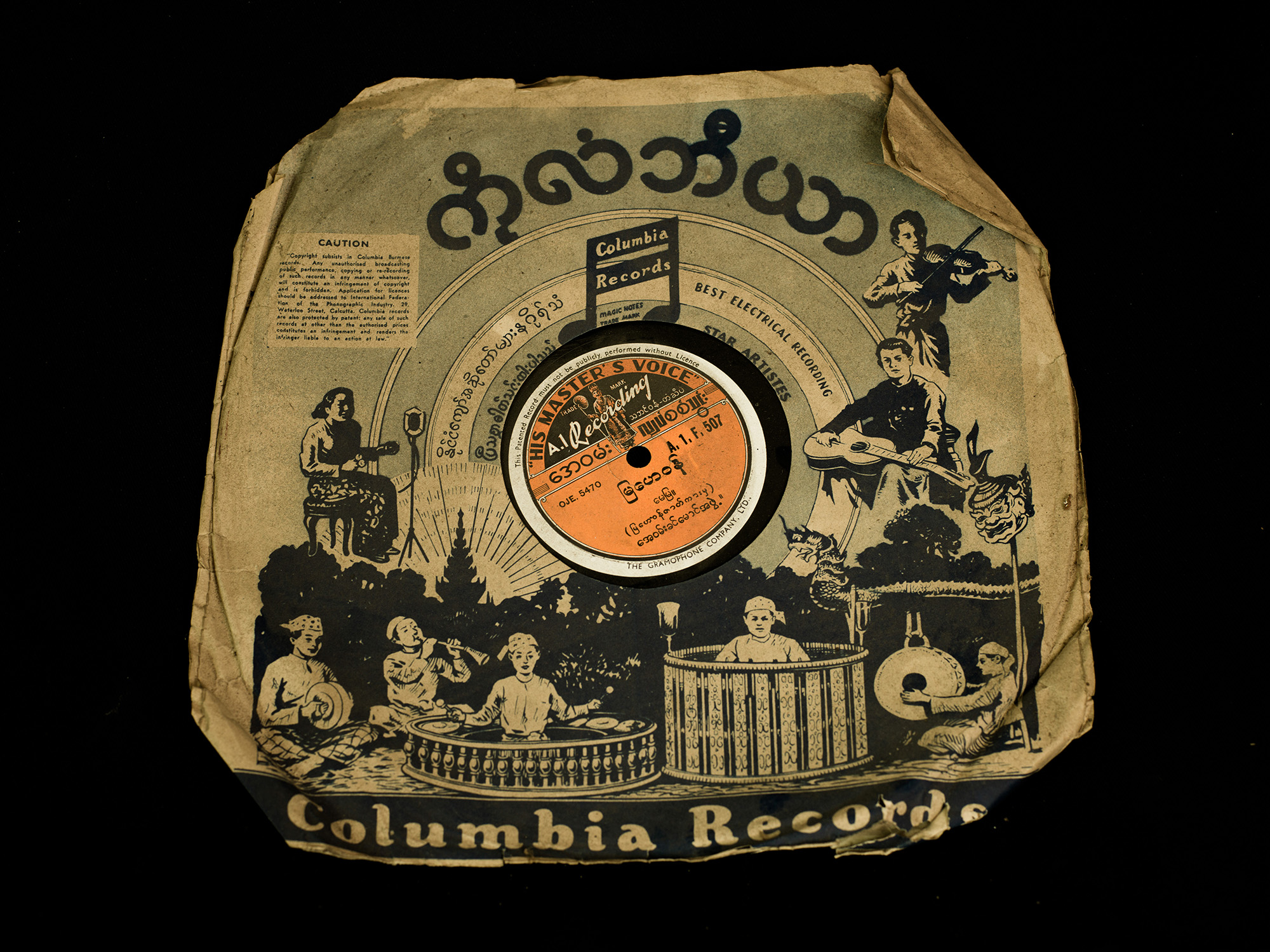 A soundtrack on LP disc for the 1953 A1 film,  Yadanarpone  (A Pile Of Jewels), which won Best Picture and Best Director at the Academy Awards that year. Set in Yangon and Meiktila, the film is a story of adultery and deceit within a close-knit community.