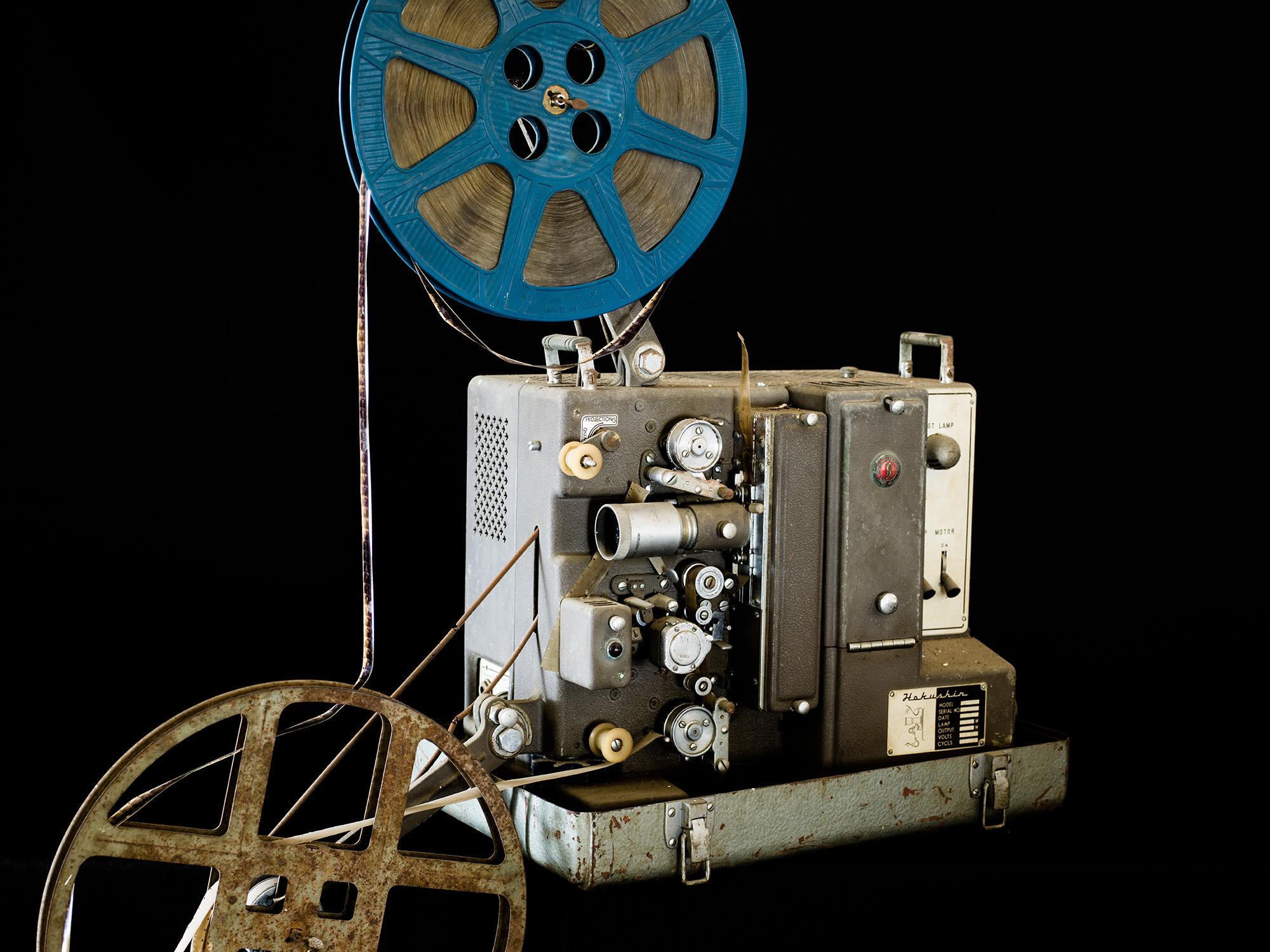 A Japanese Hakushin 16mm film projector.