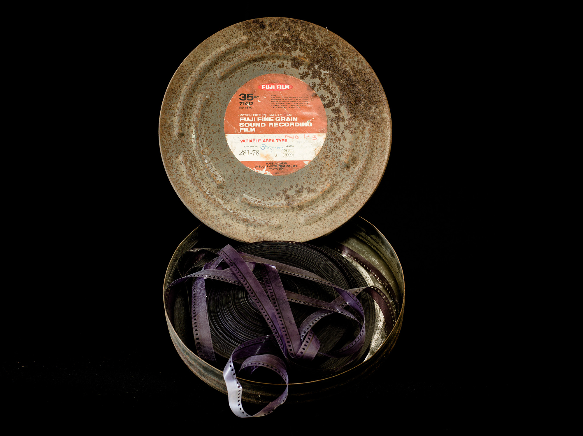 A box of sound recording film from the Shwe Bamar film company. Shwe Bamar was one of the most prominent film companies to operate during the golden age of Burmese cinema.