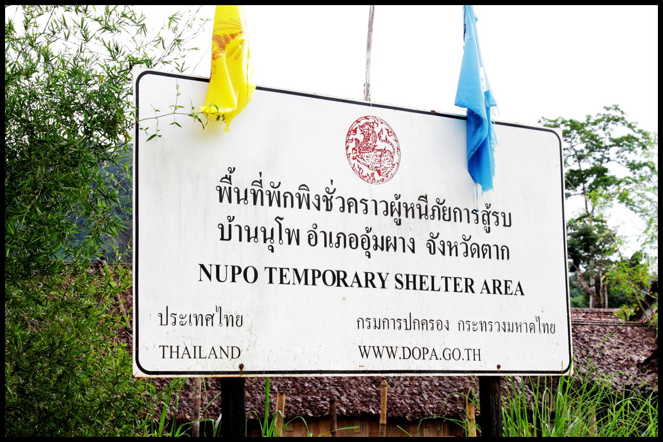 nupo refugee camp.jpg