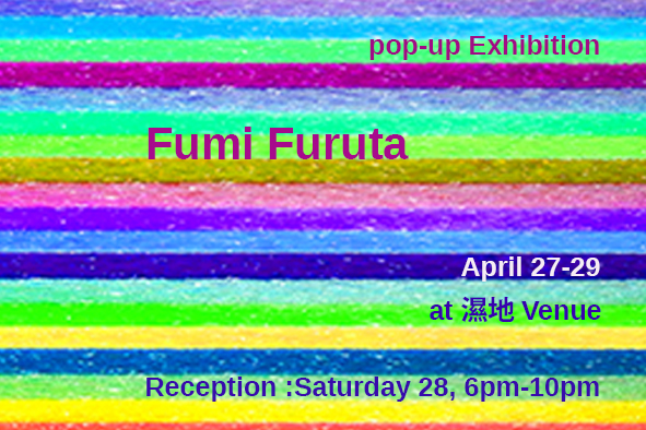 invitation 3 venue.jpg