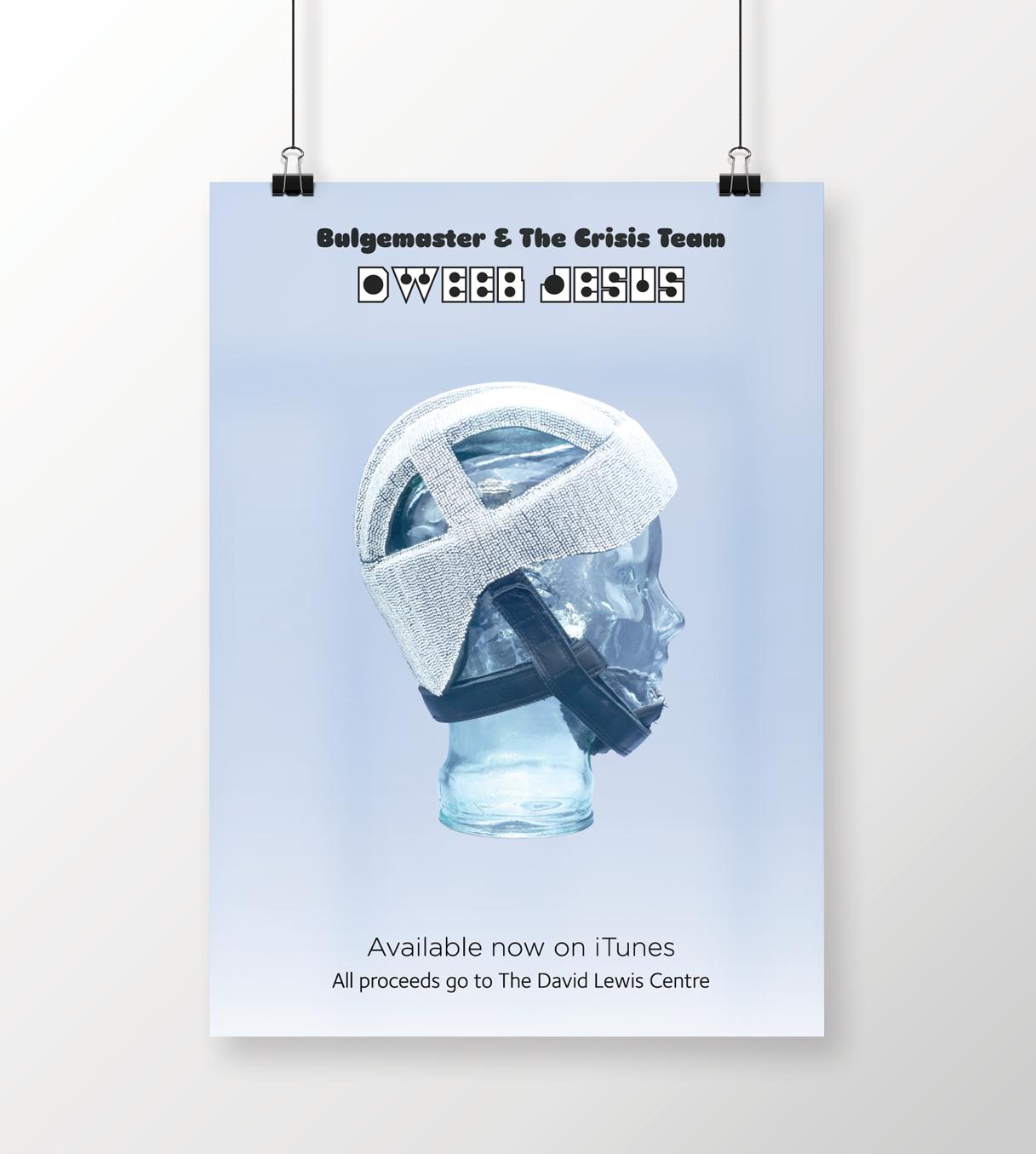 Dweeb_Jesus-web-poster[mock-up].png