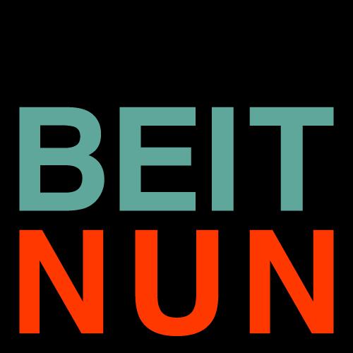 BeitNun_ident-AMMENDED.jpg