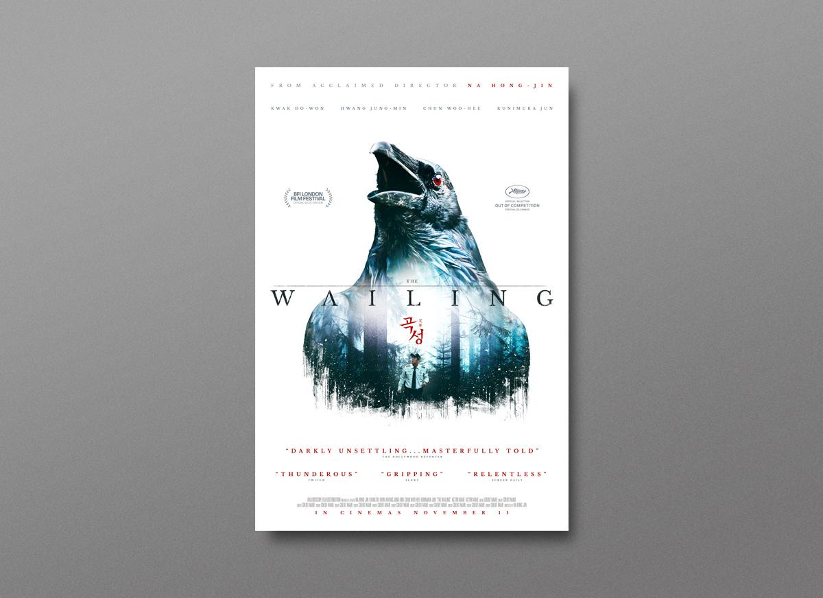 DA-Poster_Wailing.jpg