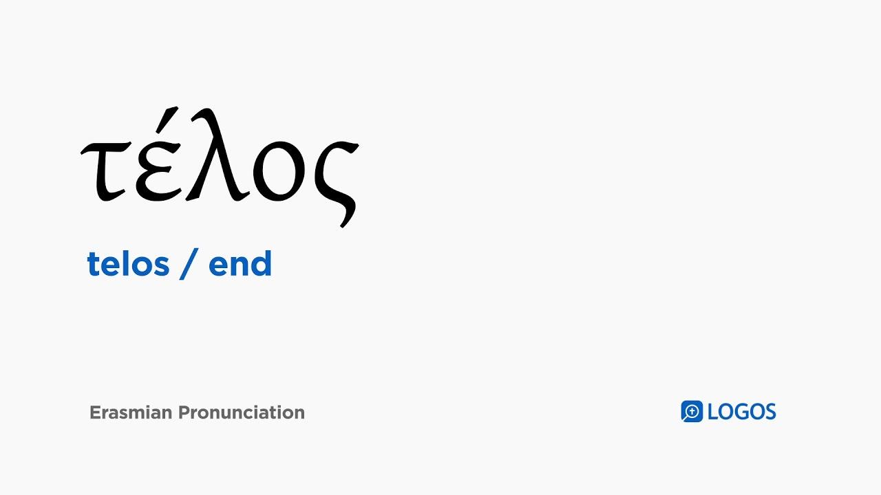 Telos | May 2019