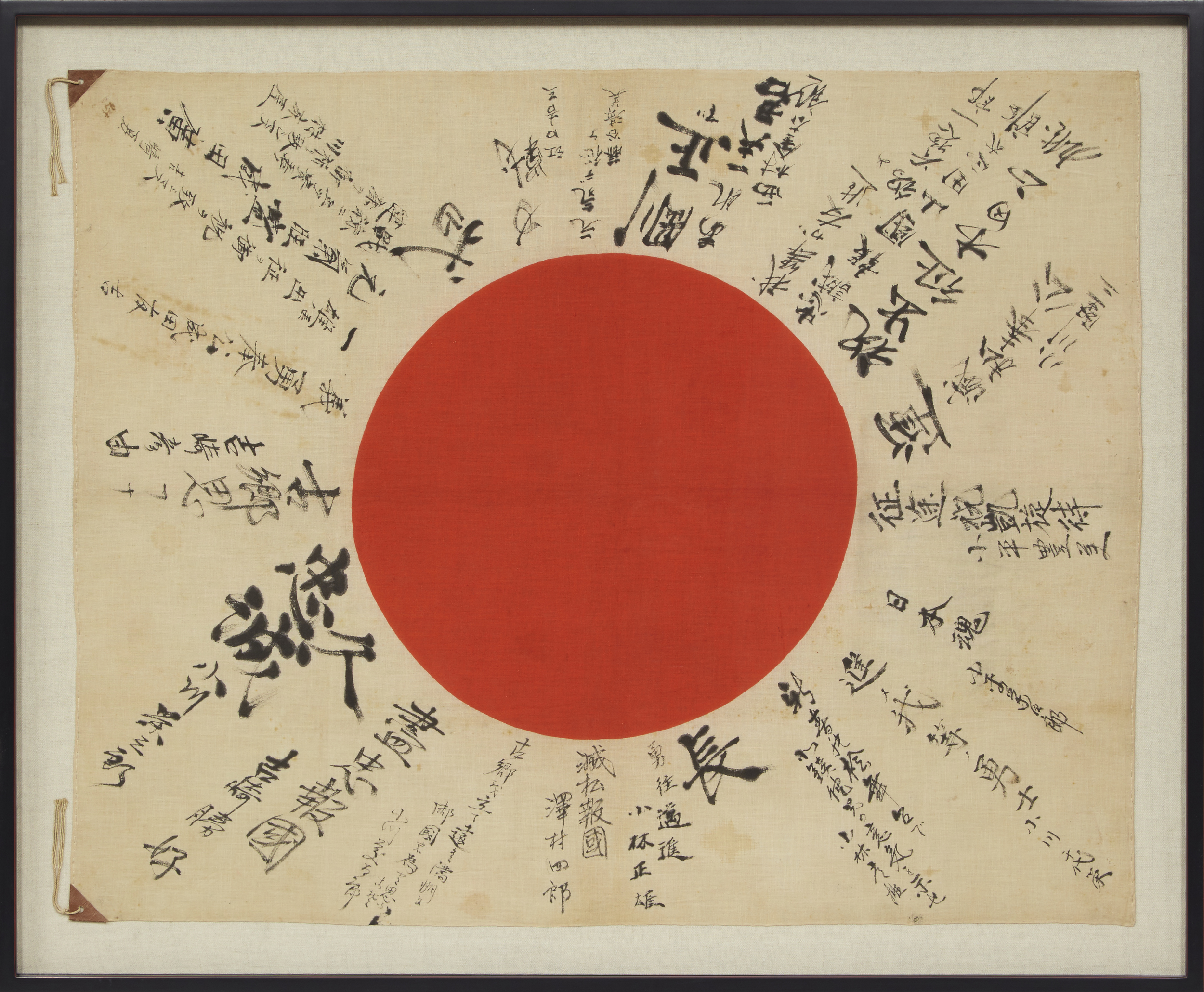 Framed with acid-free, archival materials, this yosegaki hinomaru is now protected from dirt and grime, humidity and temperature fluctuations, and harmful UV rays.