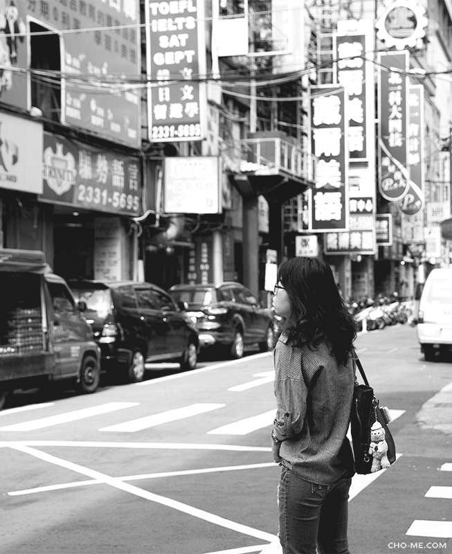 MORNING STREET - Nov 18, 2016 - Taipei - Taiwan