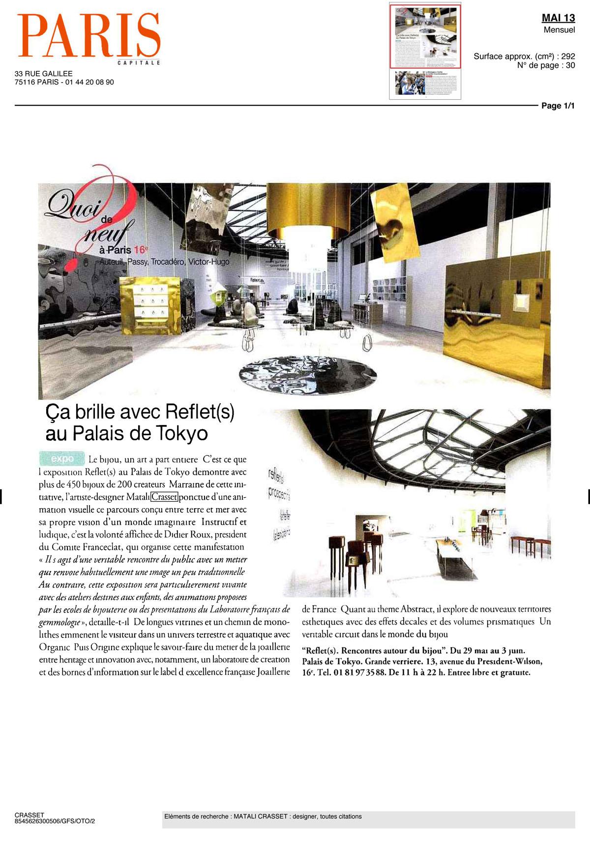 2013-05-11~1458@PARIS_CAPITALE.jpg