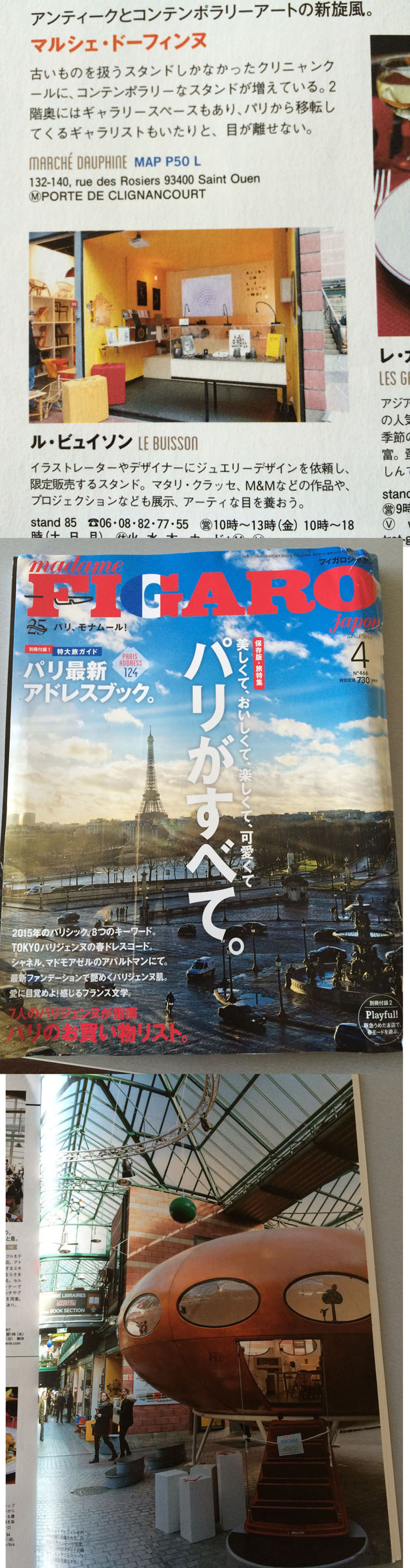 Figaro_Japon.jpg