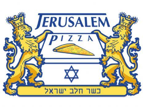 Jerusalem Pizza.jpg