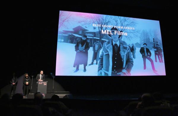 Chaz+Ebert+2018+IDA+Documentary+Awards+0pOLOdAbPENl.jpg