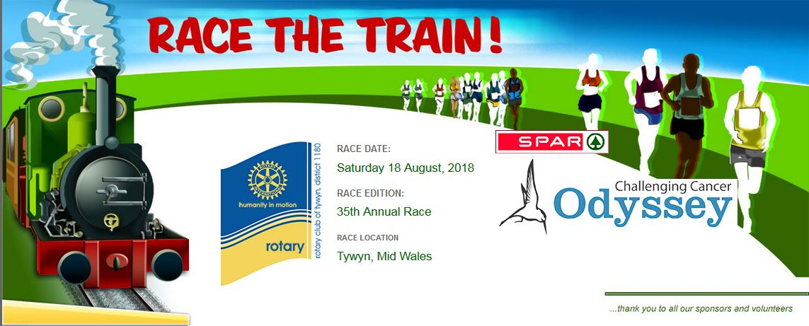 Race the train-logo.JPG