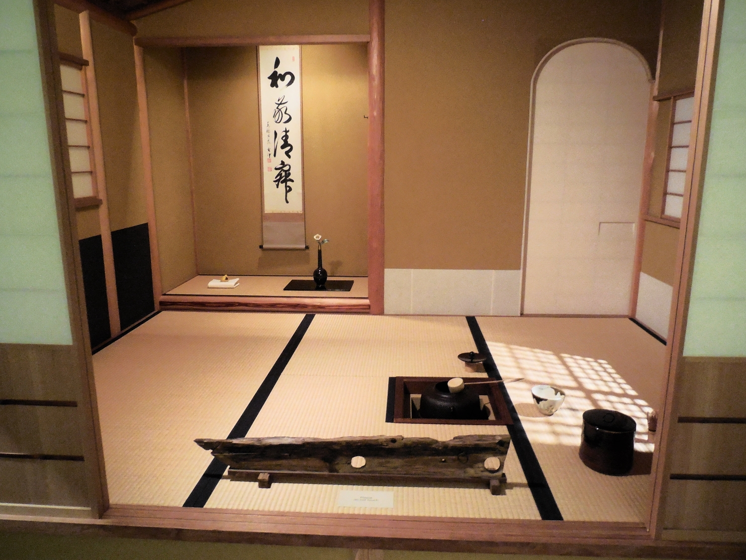 """Seattle Art Museum's """"Ryokusuian"""" (Green Reflecting Waters) teahouse, third Thursday monthly presentations from 6:30PM"""