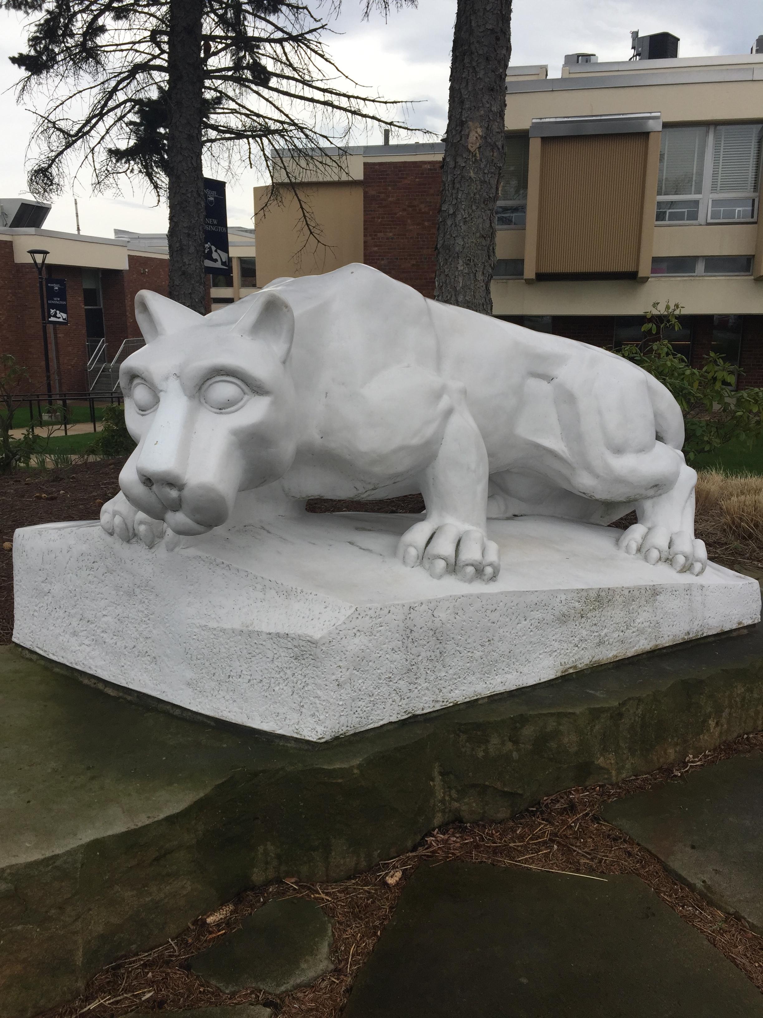 The Lion shrine.