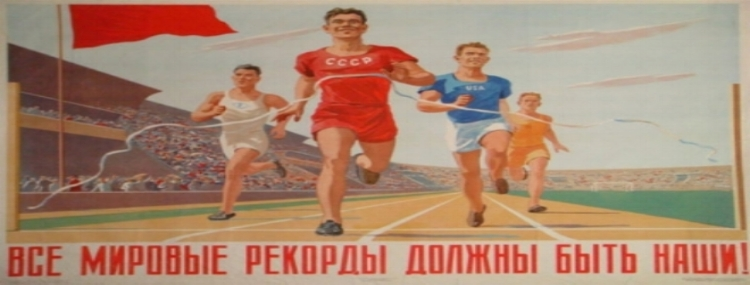 """""""All World Records Shall Be Ours!"""" A Soviet poster from 1948."""