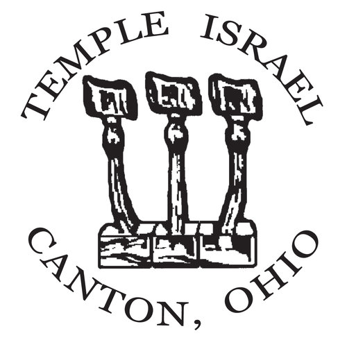 Temple ISrael.jpeg