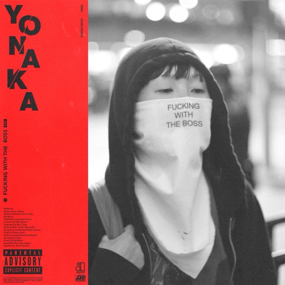 46. Yonaka.jpg