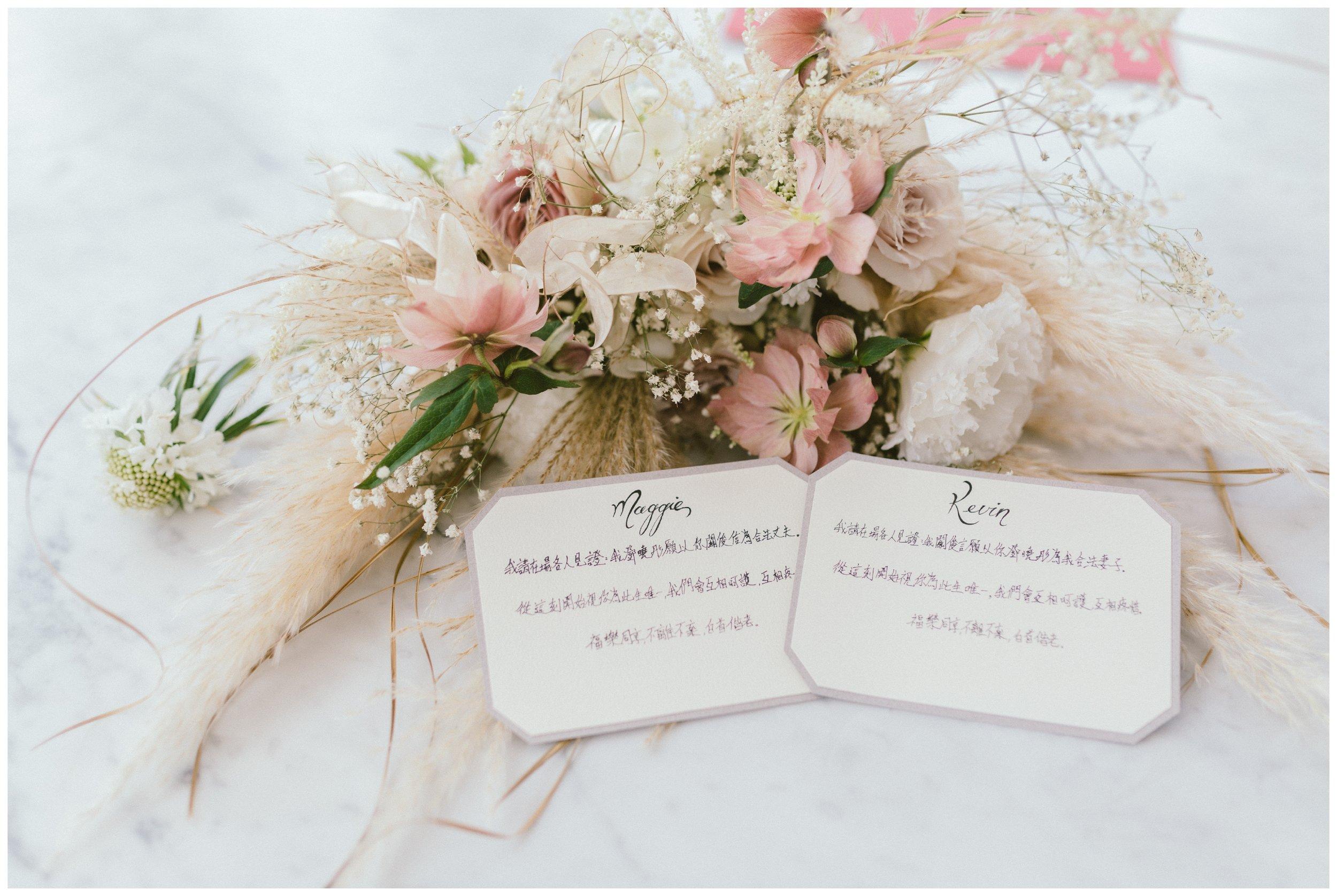 Mattie C. Fine Art Wedding Prewedding Photography Vancouver and Hong Kong_0209.jpg